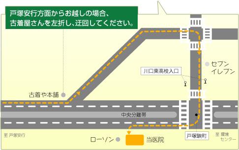 戸塚安行方面からお越しの場合、古着屋さんを左折し、迂回してください。